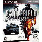 Battlefield: Bad Company 2 (Japan)