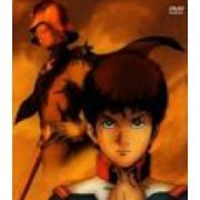 Mobile Suit Gundam The Movie II: Soldiers Of Sorrow (Hong Kong)