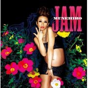 Jam [CD+DVD Limited Edition] (Japan)