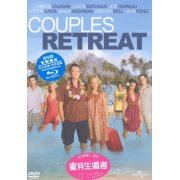 Couples Retreat (Hong Kong)