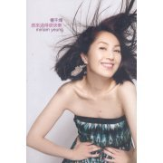 Miriam Yeung 2009 New Album [CD+DVD] (Hong Kong)