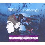 Anthology [New+Best Selection 3CD] (Hong Kong)