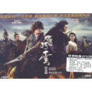 The Storm Warriors [2-Disc Edition] dts-es (Hong Kong)