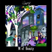 M Of Beauty [CD+DVD Limited Edition] (Japan)