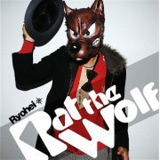 Rat The Wolf (Japan)