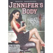 Jennifer's Body [Unrated & Extended Version] (Hong Kong)