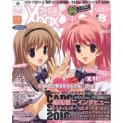 Famitsu Xbox 360 [April 2010] (Japan)