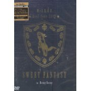 W-inds. Live Tour 2009 Sweet Fantasy In Hong Kong [2DVD] (Hong Kong)