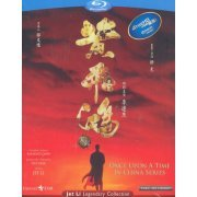 Once Upon A Time In China Series [Boxset] (Hong Kong)