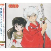 Inuyasha Best Song History (Japan)