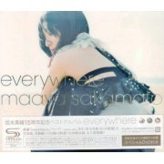 Everywhere [CD+DVD Limited Edition] (Japan)