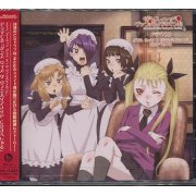 Dance In The Vampire Band Drama CD: Dance With The Vampire Maid CD Special (Japan)