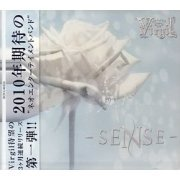 Sense [CD+DVD Limited Edition Type A] (Japan)