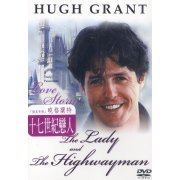 The Lady And The Highwayman (Hong Kong)