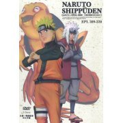 Naruto Shippuden: The Chapter of the Three-Tailed Demon Turtle Boxset 1 [Episodes 309-320 3DVD] (Hong Kong)