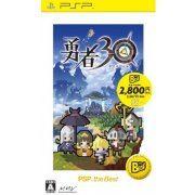 Yuusha 30 (PSP the Best) (Japan)