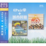 6 Pair Half + City Folk Songs [Blu-Spec CD] (Hong Kong)