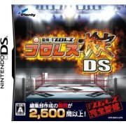 Pro Wrestling Kentei DS (Japan)