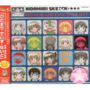 Hidamari Day's Night Original Soundtrack (Japan)