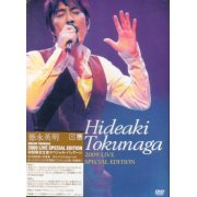Hideaki Tokunaga 2009 Live Special Edition [Limited Edition] (Japan)