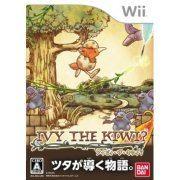Ivy the Kiwi? (Japan)