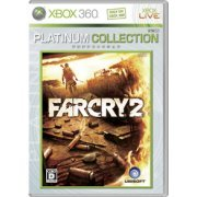 FarCry 2 (Platinum Collection) (Japan)