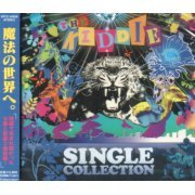 Single Collection (Japan)