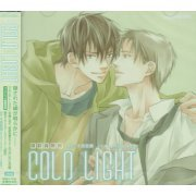 Le Beau Sound Collection Drama CD Cold Light (Japan)
