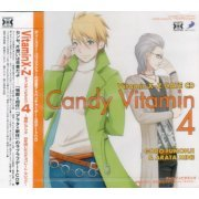 Dramatic CD Collection VitaminX-Z Candy Vitamin 4 (Japan)