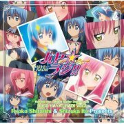 Hayate The Combat Butler / Hayate No Gotoku Hayaraji DJCD Vol.3 (Japan)