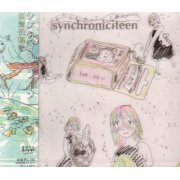 Synchroniciteen (Japan)