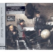 Another World [CD+DVD] (Japan)
