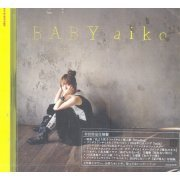 Baby (Japan)