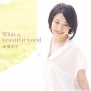 What A Beautiful World (Ragnarok Online RJC2010 Image Song) (Japan)