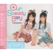 Our Steady Boy [CD+DVD] (Japan)