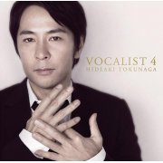 Vocalist 4 [Limited Edition Type B] (Japan)