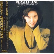Verge Of Love - English Version +2 [Mini LP] (Japan)