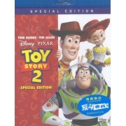 Toy Story 2 [Special Edition] (Hong Kong)