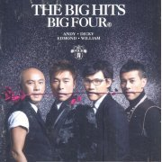 The Big Hits Big Four (Hong Kong)