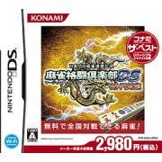 Mahjong Fight Club DS Wi-Fi Taiou (Konami the Best) (Japan)