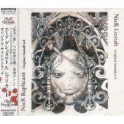 Nier Gestalt & Replicant Original Soundtrack (Japan)