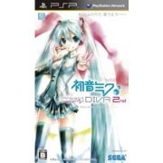Hatsune Miku: Project Diva 2nd (Japan)