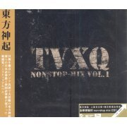 TVXQ Non-Stop Mix Vol.1 (Hong Kong)