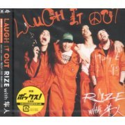 Laugh It Out [CD+DVD Limited Edition] (Japan)