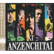 Anzenchitai 11 Stars - Mata Ne [CD+DVD Limited Edition] (Japan)