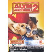 Alvin and the Chipmunks 2 (Hong Kong)