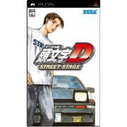 Initial D Street Stage preowned (Japan)