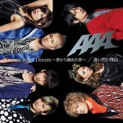 Dream After Dream - Yume Kara Sameta Yume / Aitai Riyu [CD+DVD Jacket Type A] (Japan)