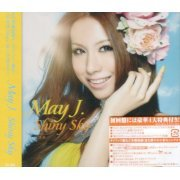 Shiny Sky [CD+DVD Jacket A] (Japan)