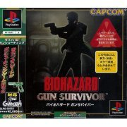 BioHazard: Gun Survivor (Japan)